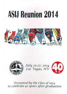 ASIJ Reunion 2014 booklet [PDF 5mb]. Click to view or download.